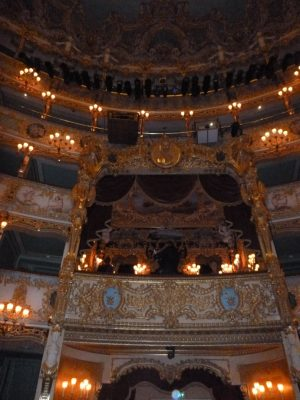 The Imperial Box at La Fenice.